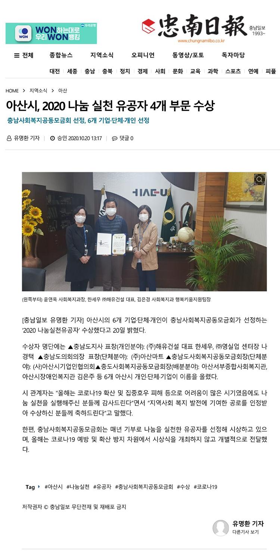 충남일보_1.jpg